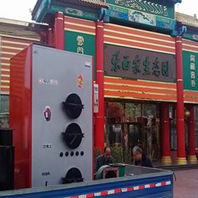 青州市百家乐生态园